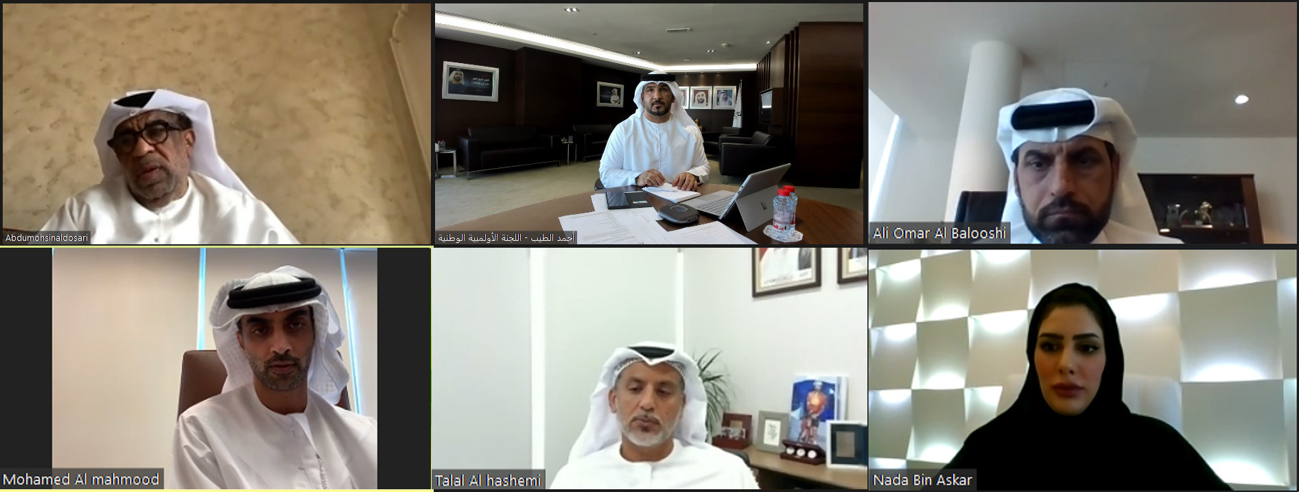 The United Arab Emirates NOC Technical Committee have urged Federations to submit their four-year plans ©UAE NOC