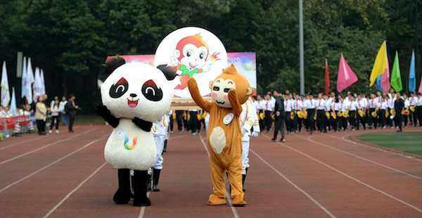 Chengdu 2021 has run an initiative in the city's schools ©Chengdu 2021