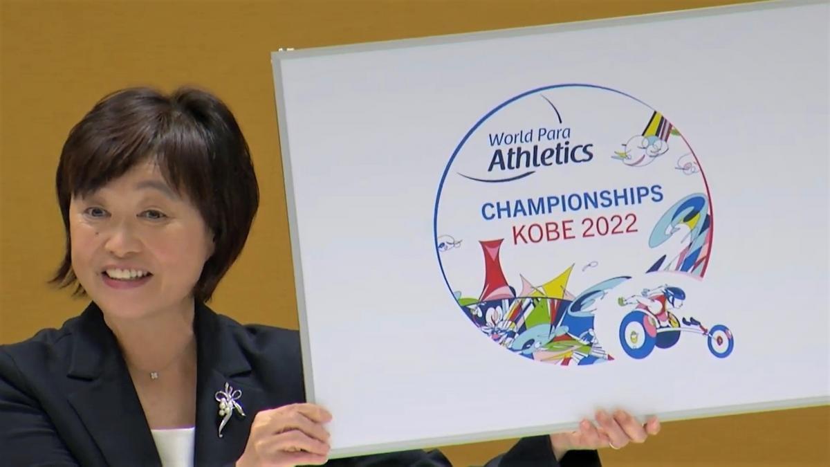 Kobe 2022 revealed their new logo yesterday ©Kobe 2022