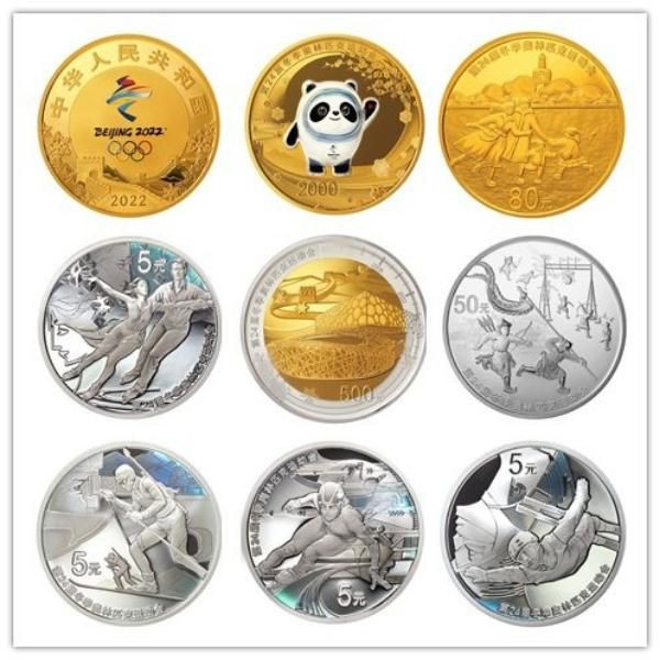 China to release commemorative coins for Beijing 2022