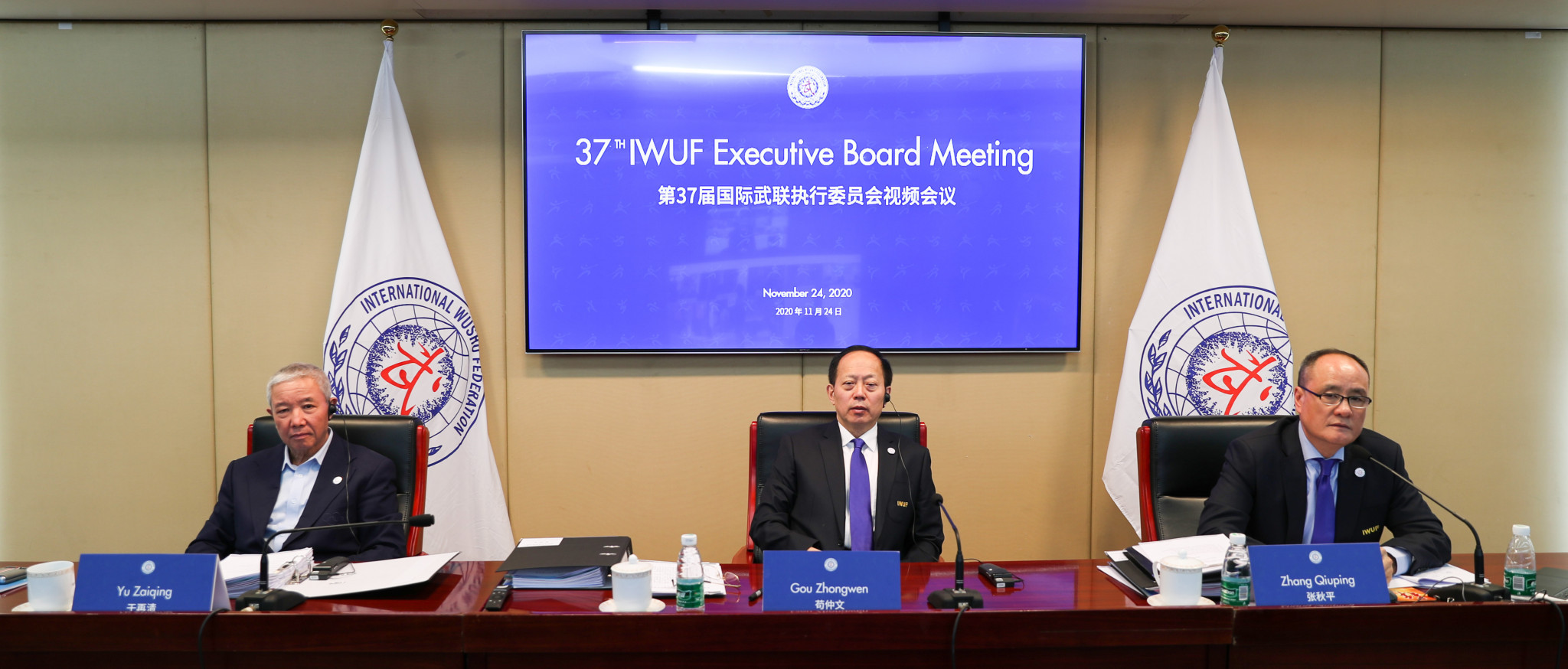 """IWUF President asks for """"great efforts"""" for wushu debut at Youth Olympic Games"""
