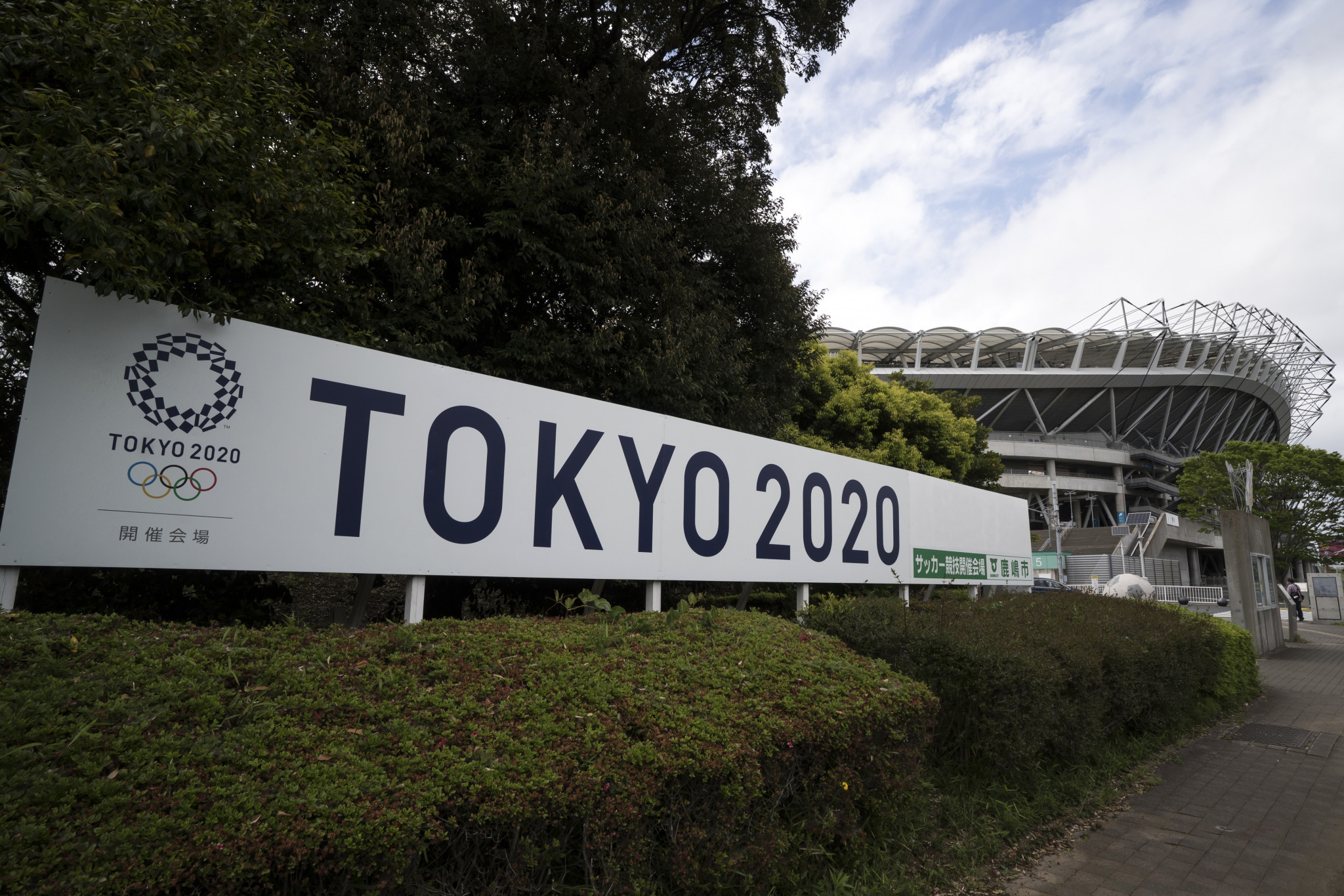 The coronavirus countermeasures taskforce is due to present a progress report ahead of Tokyo 2020 ©Getty Images
