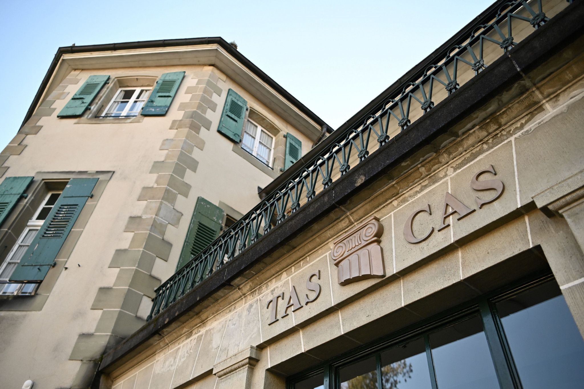 It is anticipated that the CAS Arbitral Panel will reach a decision in the RUSADA-WADA case before the end of 2020 ©Getty Images