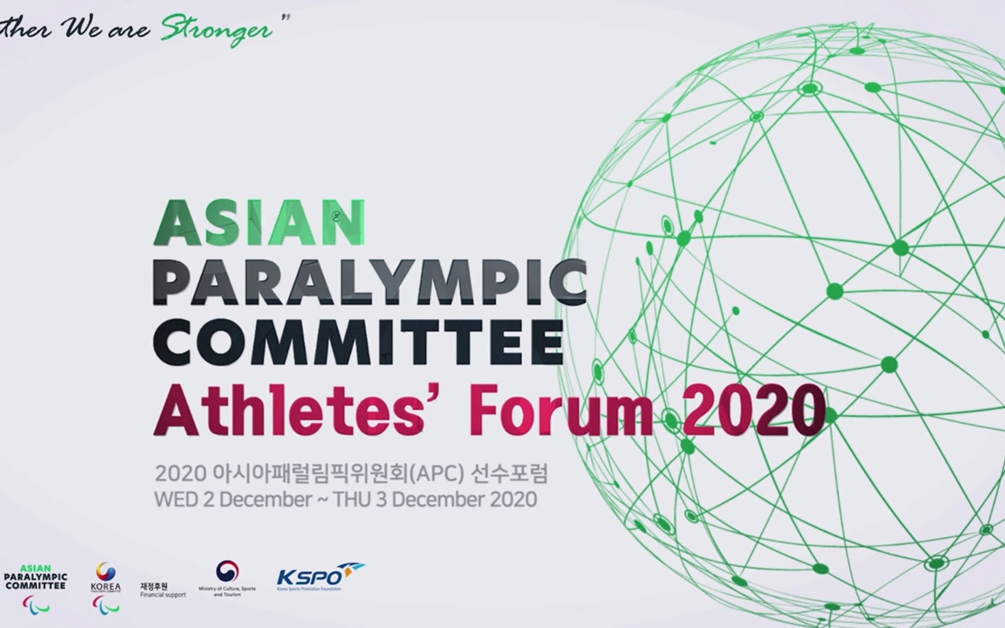 Future of Paralympic Movement discussed at inaugural Asian Paralympic Committee Athletes' Forum