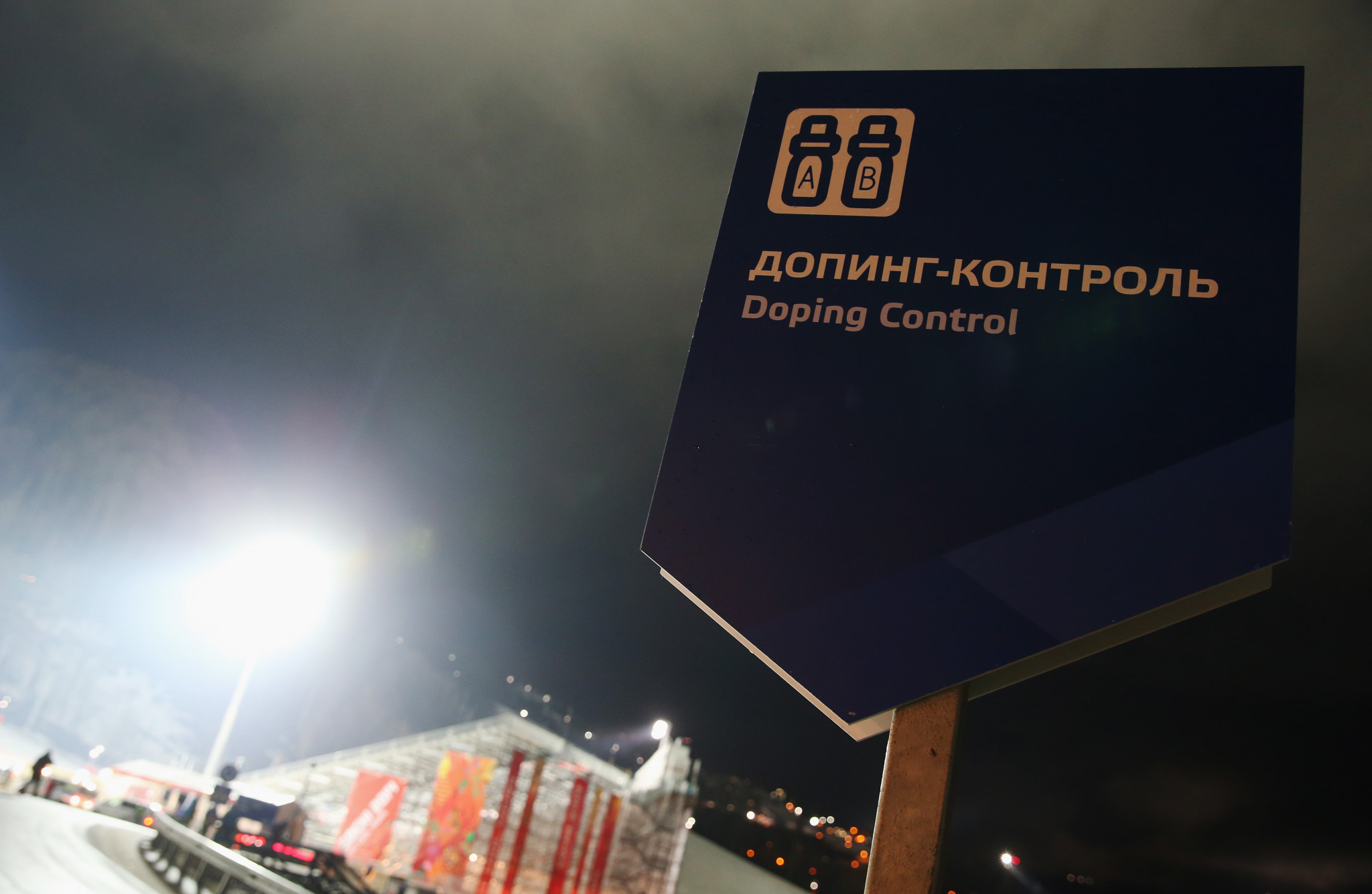ITA to begin further reanalysis of samples from Sochi 2014 Winter Olympics