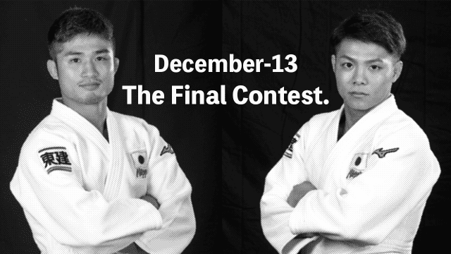 The one-off bout was reportedly watched by 400,000 people online ©IJF