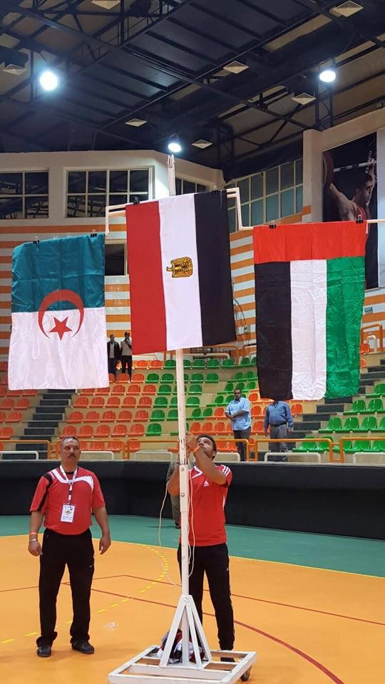 Egypt won 13 of the 15 gold medals available at the Arab Weightlifting Championships in Sharm El Sheikh ©Emirates Weightlifting Federation/Facebook