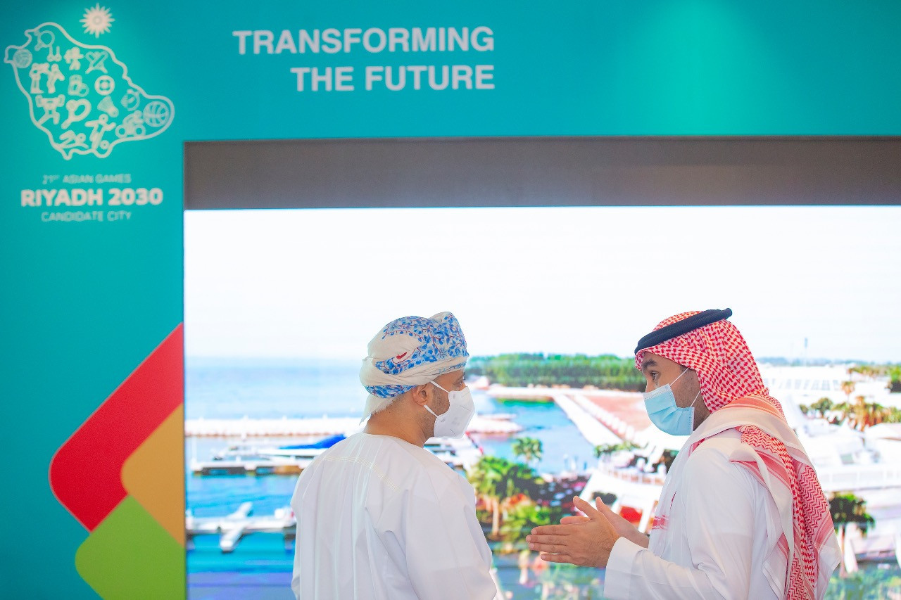 Riyadh 2030 is to launch a NOC Advisory Committee if its bid for the Asian Games is successful ©Riyadh 2030