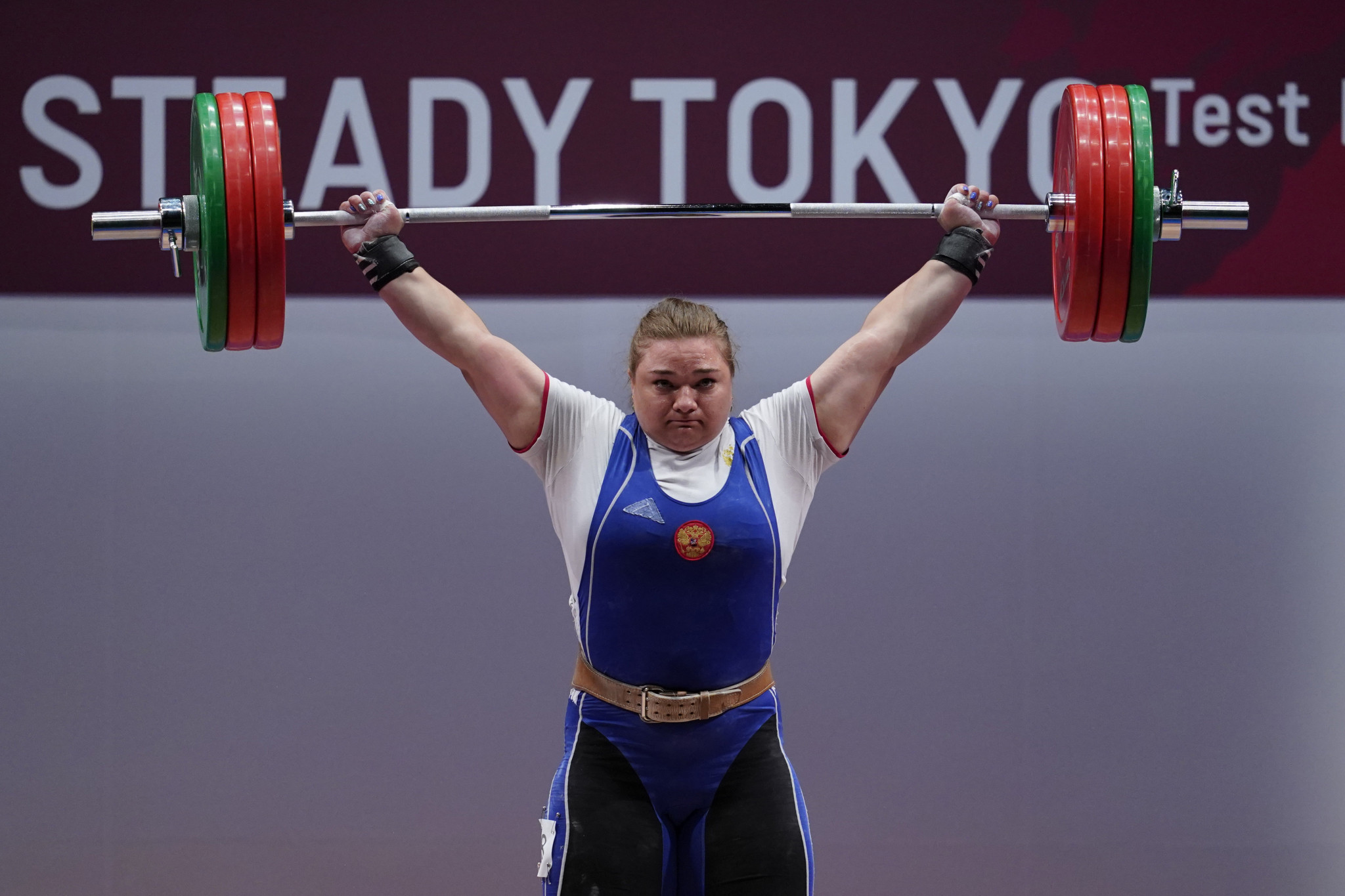 Tatiana Kashirina has been provisionally suspended on suspicion of committing a doping offence ©Getty Images