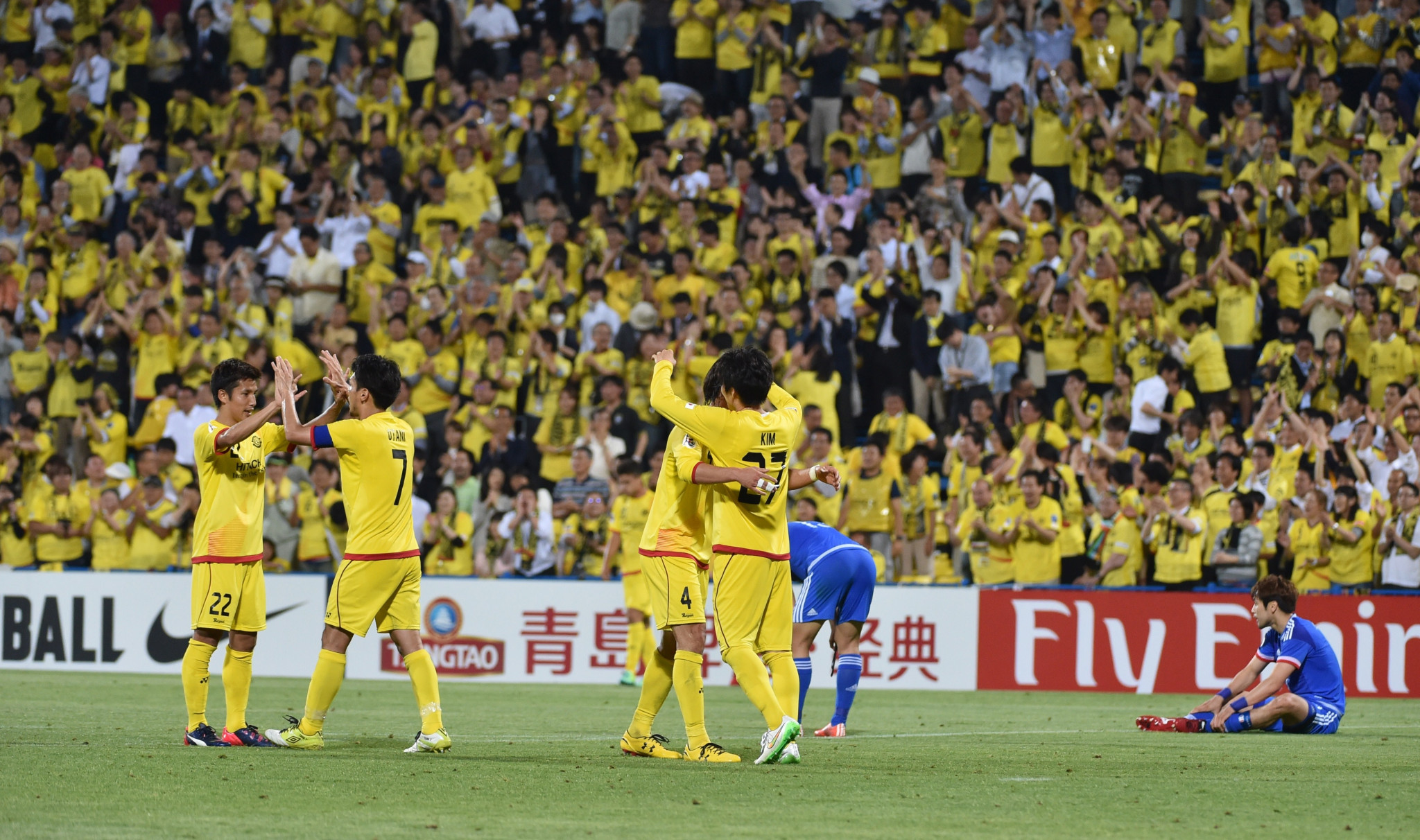 Kashiwa Reysol will face FC Tokyo in the J-League Cup Final in front of a bumper crowd ©Getty Images