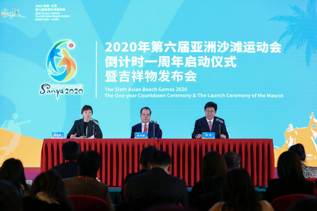 Asian Beach Games postponed for second time due to COVID-19