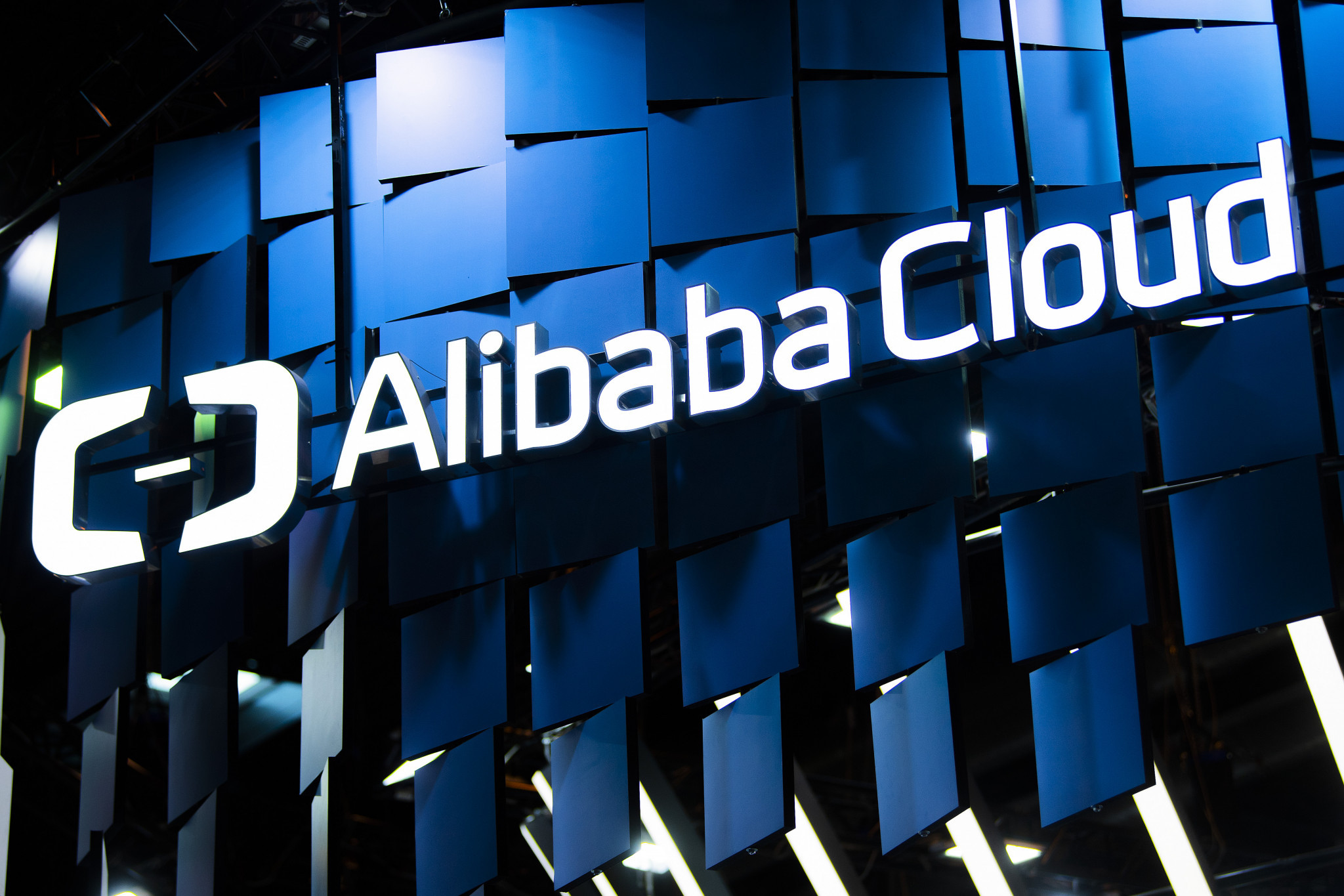 Alibaba Cloud has launched a series of platforms that use artificial intelligence to help digitise sporting events ©Getty Images