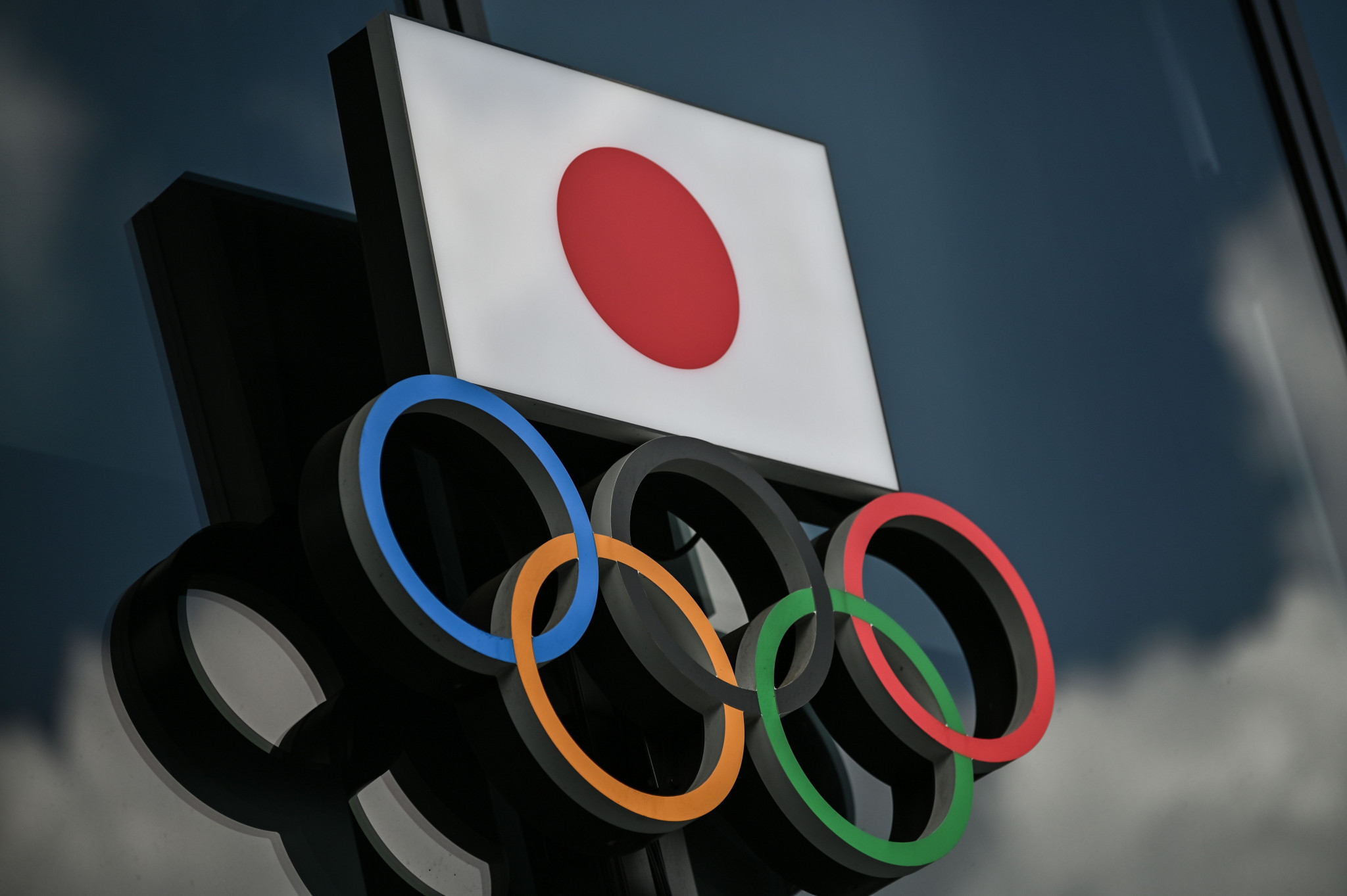 Ethical hackers have been trained to protect Tokyo 2020 from cyber-attacks ©Getty Images