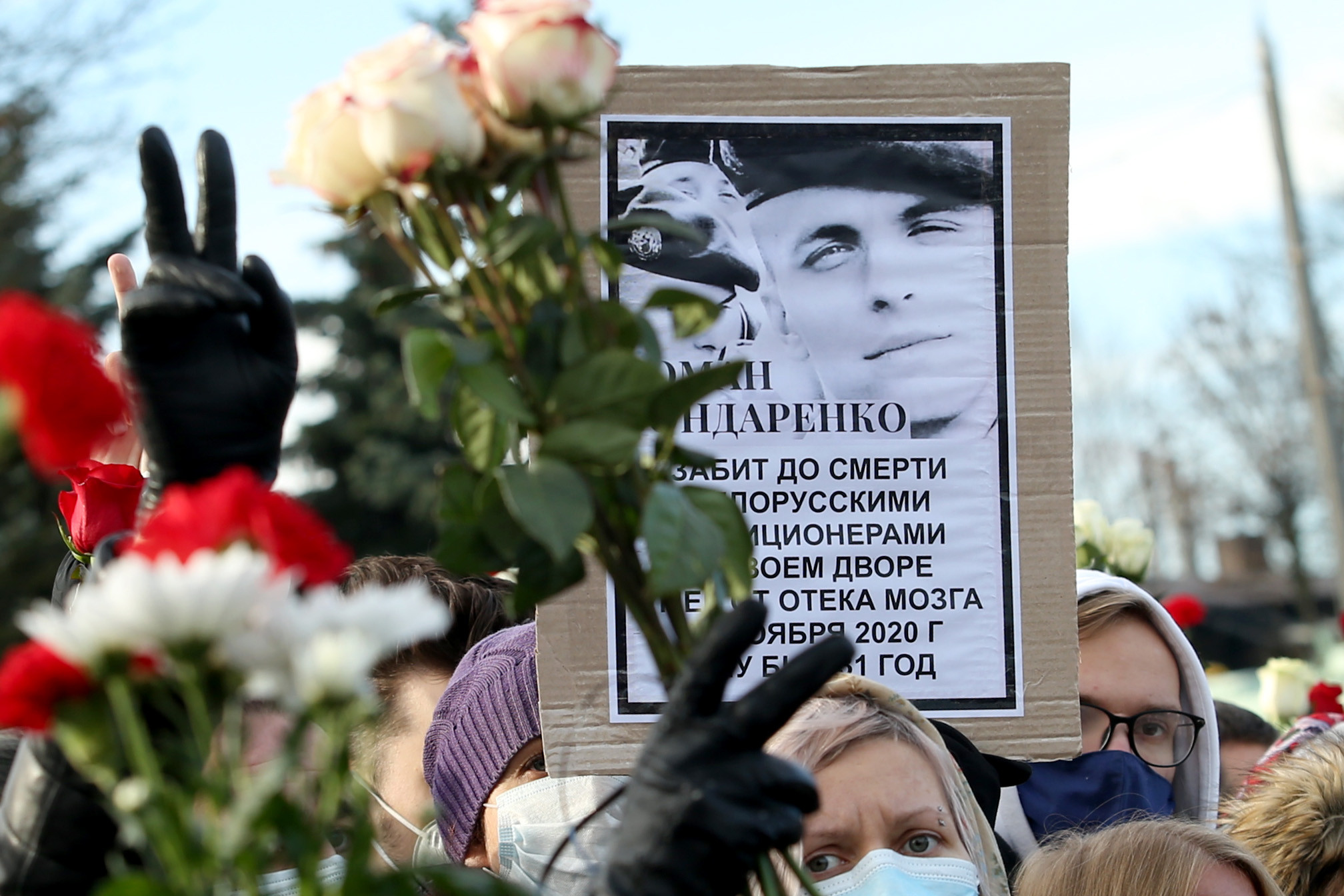 Belarus Ice Hockey Federation President Dmitri Baskov is accused of involvement in the murder of Raman Bandarenka ©Getty Images