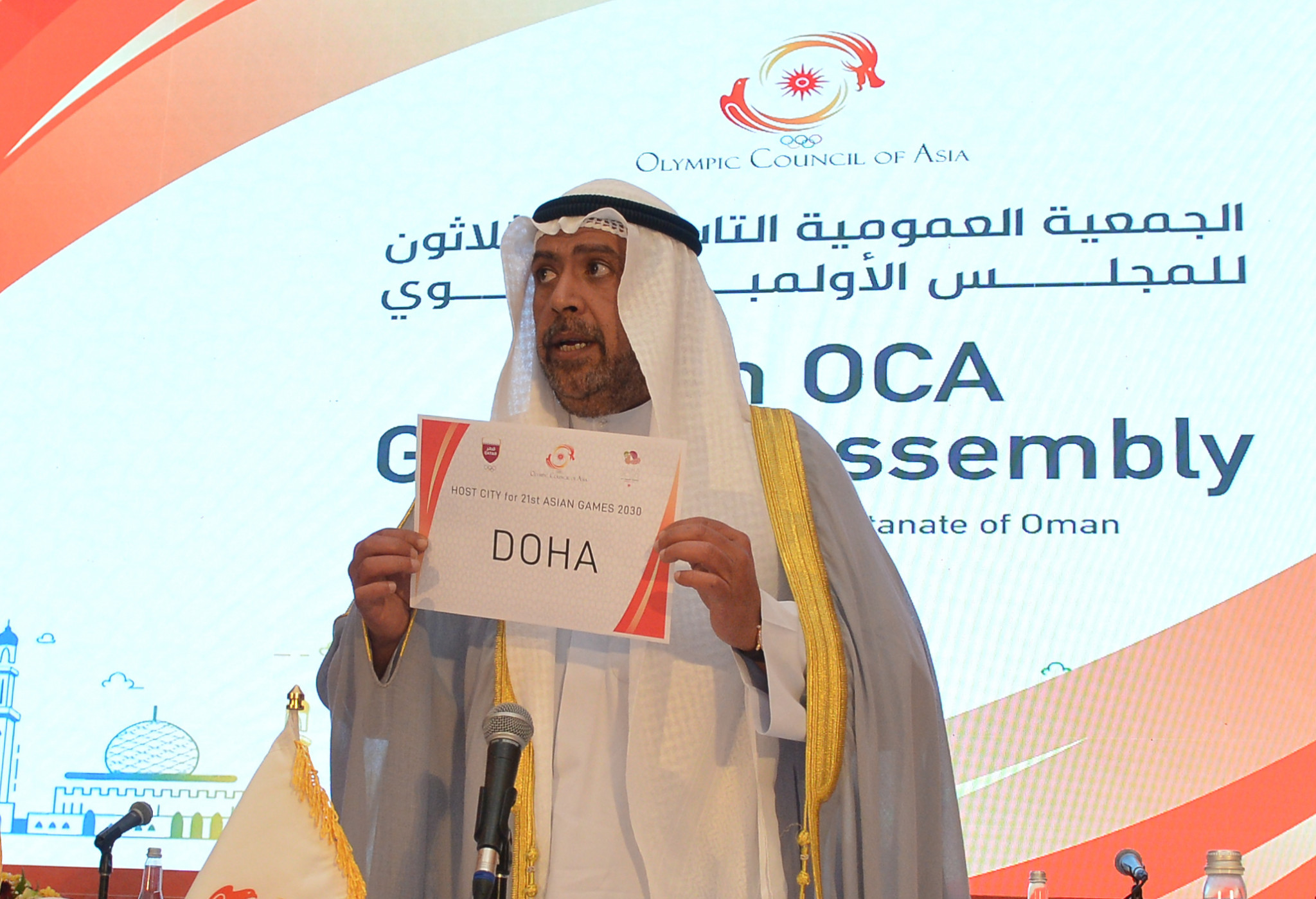 The QOC was able to nominate an OCA Executive Board member after being awarded the 2030 Asian Games last month ©Getty Images