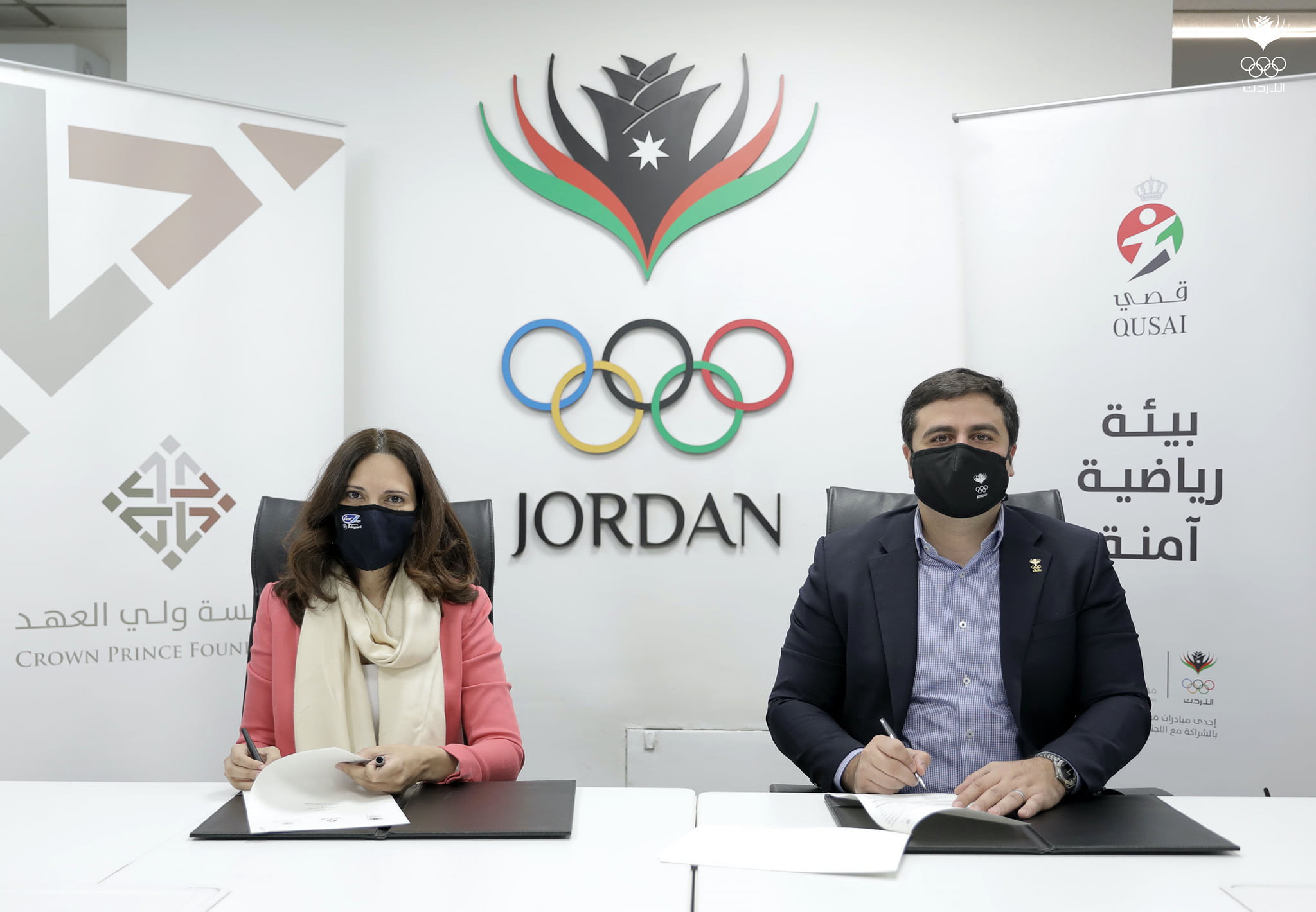 Jordan NOC and Crown Prince Foundation renew cooperation over medical training