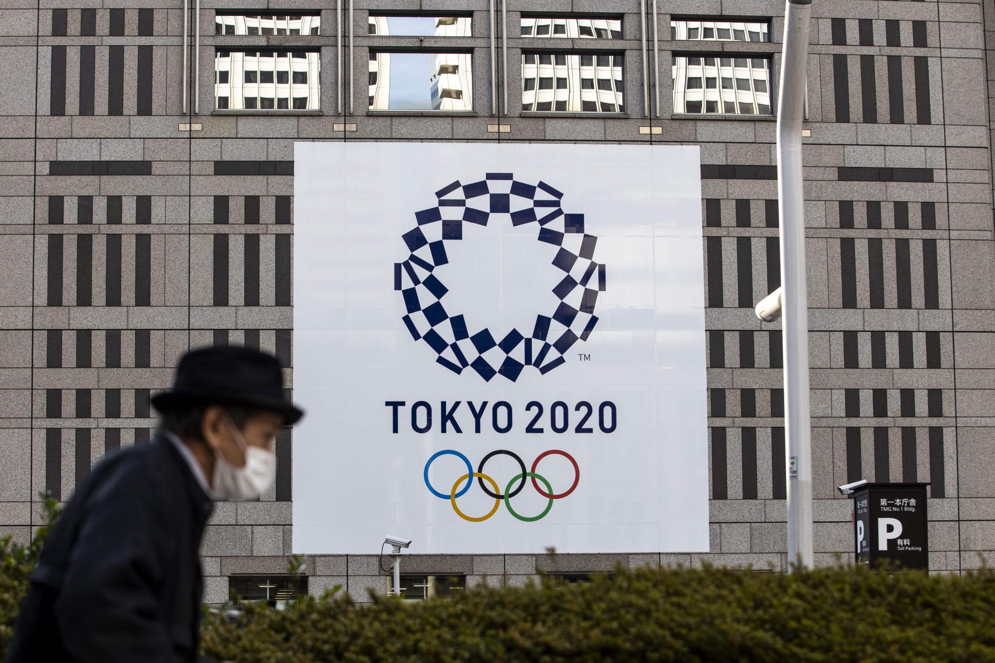 Question marks linger over the staging of the Tokyo 2020 Olympic and Paralympic Games due to the coronavirus pandemic ©Getty Images