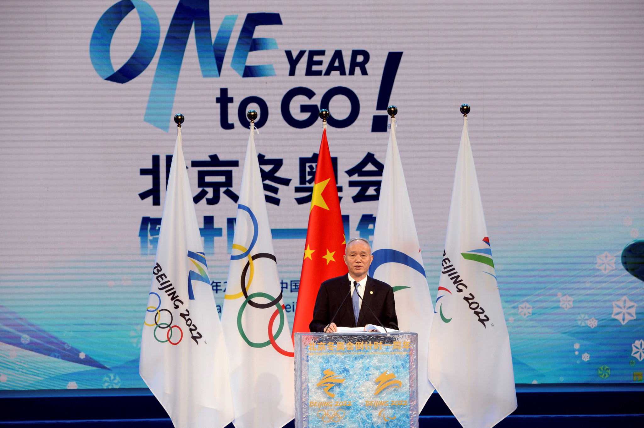 """Bach confident in """"safe and secure"""" Winter Olympics as Beijing 2022 marks one-year countdown"""