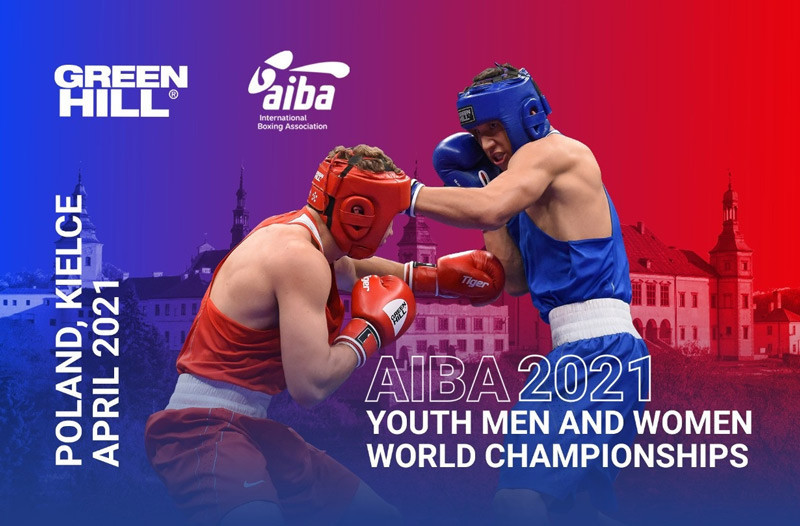 AIBA visit Poland ahead of Youth World Boxing Championships in April