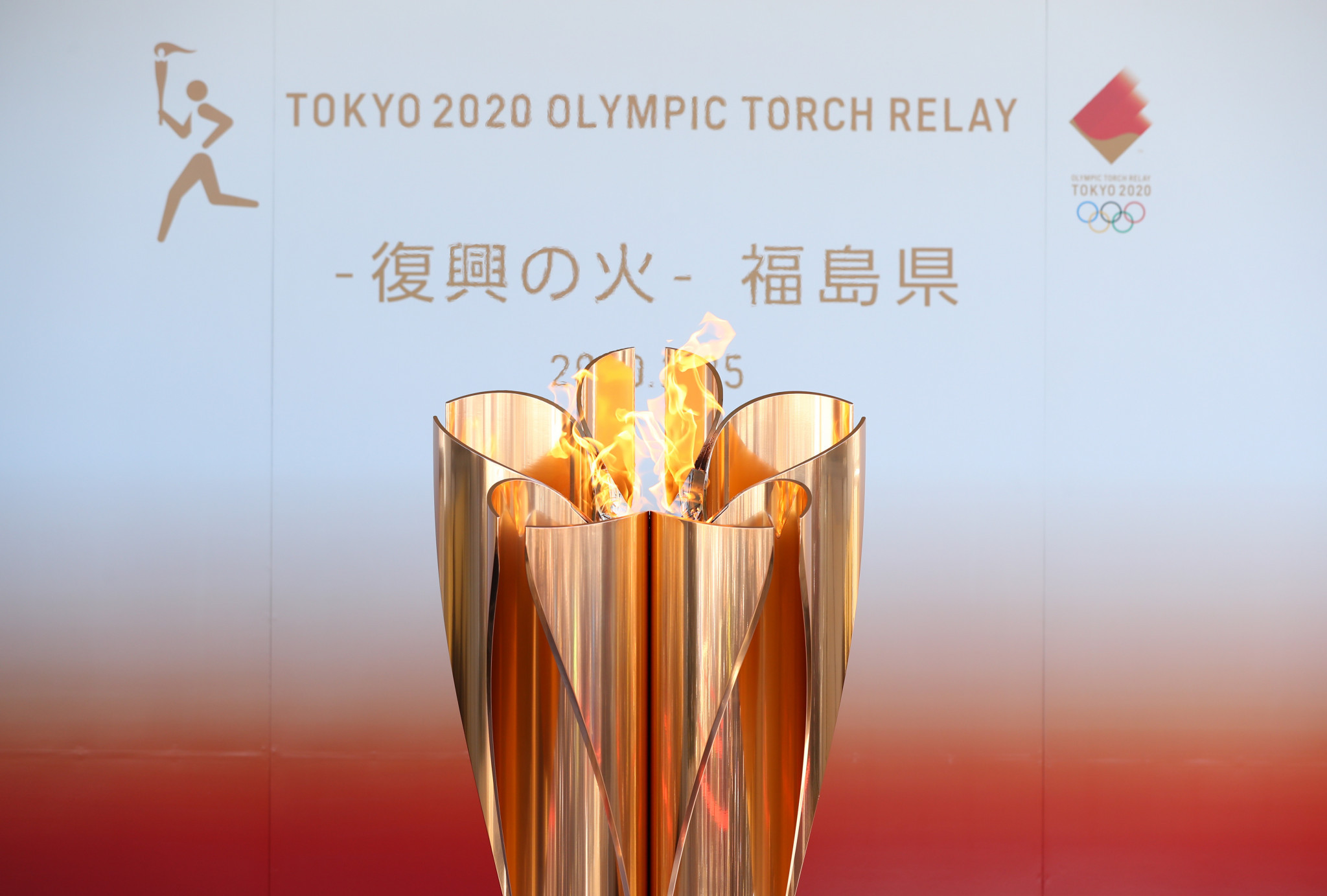 The Olympic Torch Relay could be one way organisers foster a sense of inclusion in the Olympics among the Japanese public ©Getty Images