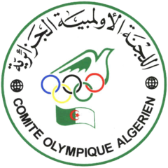 """Algerian Olympic Committee holds """"Sport-South"""" Olympic Week in Ouargla"""