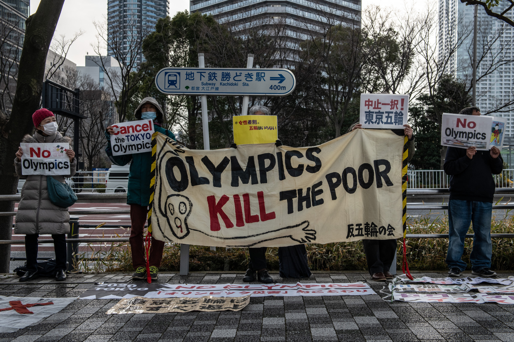 Protesters call for the Tokyo 2020 Olympics to be cancelled ©Getty Images