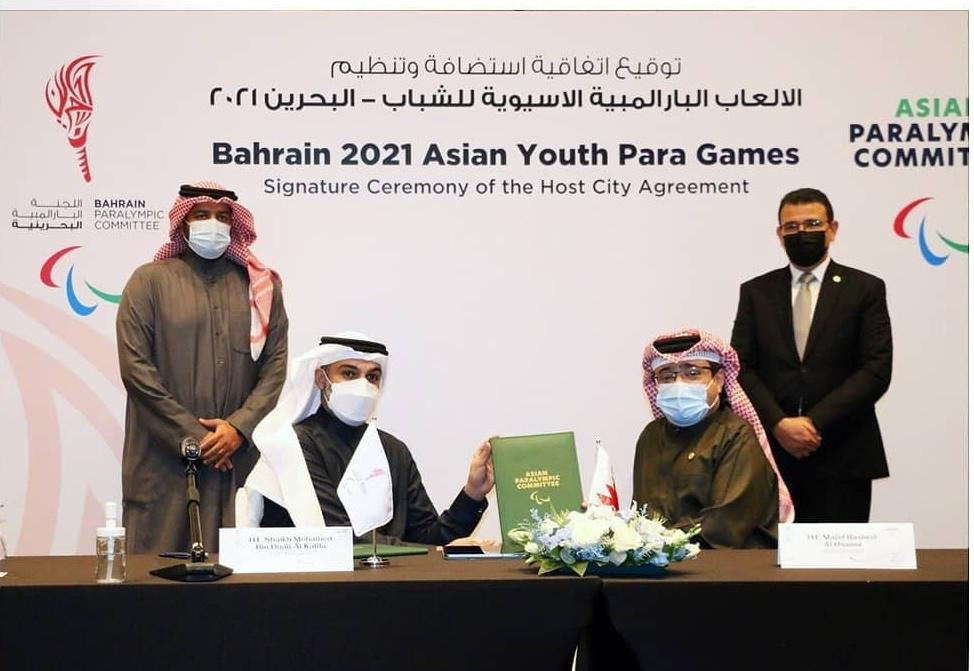 Preparations for the 2021 Asian Youth Para Games are underway ©Bahrain Paralympic Committee