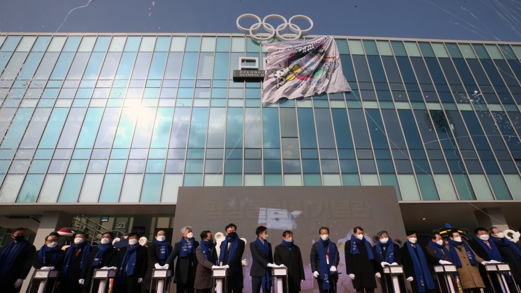 The three-story Olympic Museum is based at the site where the Opening and Closing Ceremonies of Pyeongchang 2018 took place ©Gangwon Province