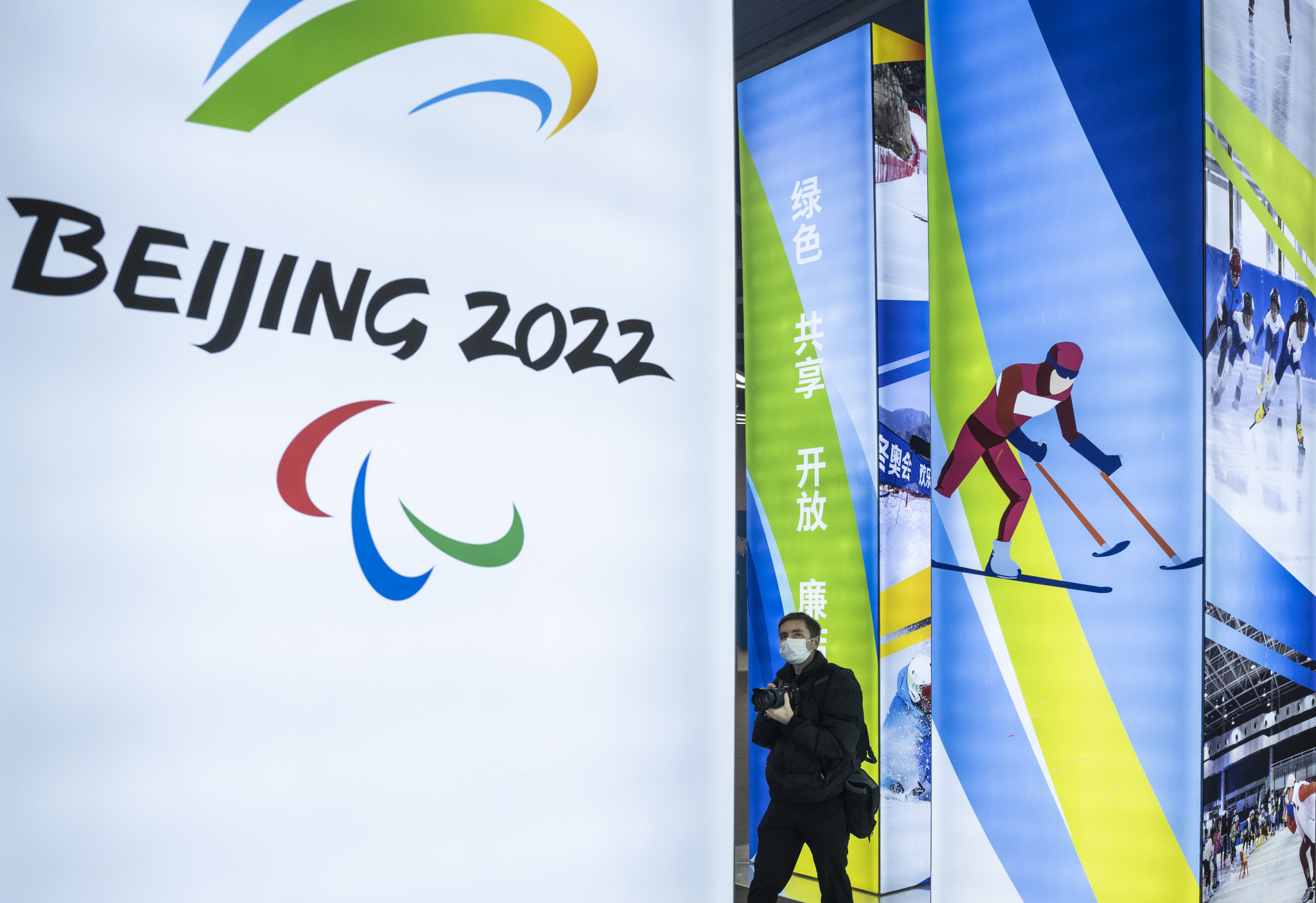 The build-up to Beijing 2022 has seen a focus on human rights concerns ©Getty Images