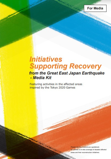 Tokyo 2020 publishes guidebook to highlight Great East Japan Earthquake recovery