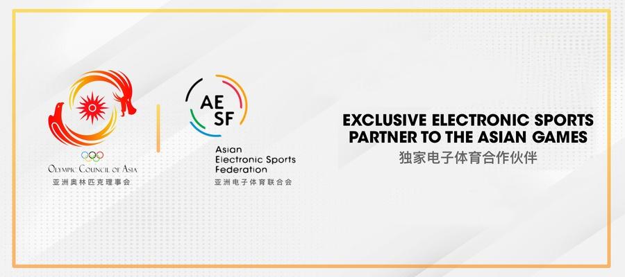 OCA confirm AESF as sole partner for Hangzhou 2022 esports competition