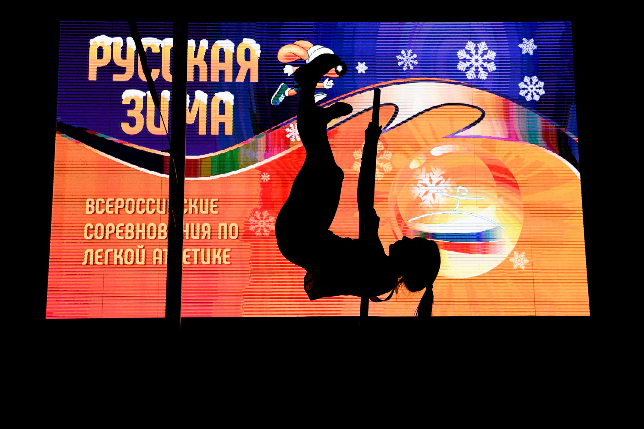An independent anti-doping department must be established by the Russian Athletics Federation ©Getty Images