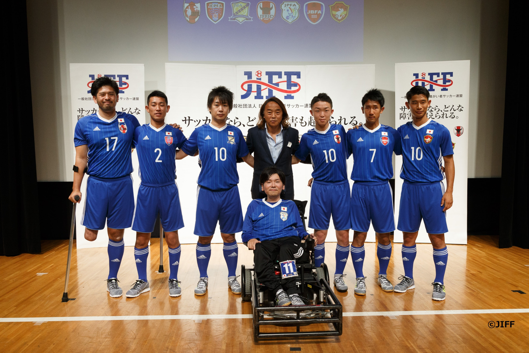 Japan Inclusive Football Federation pledges to support Para Football worldwide