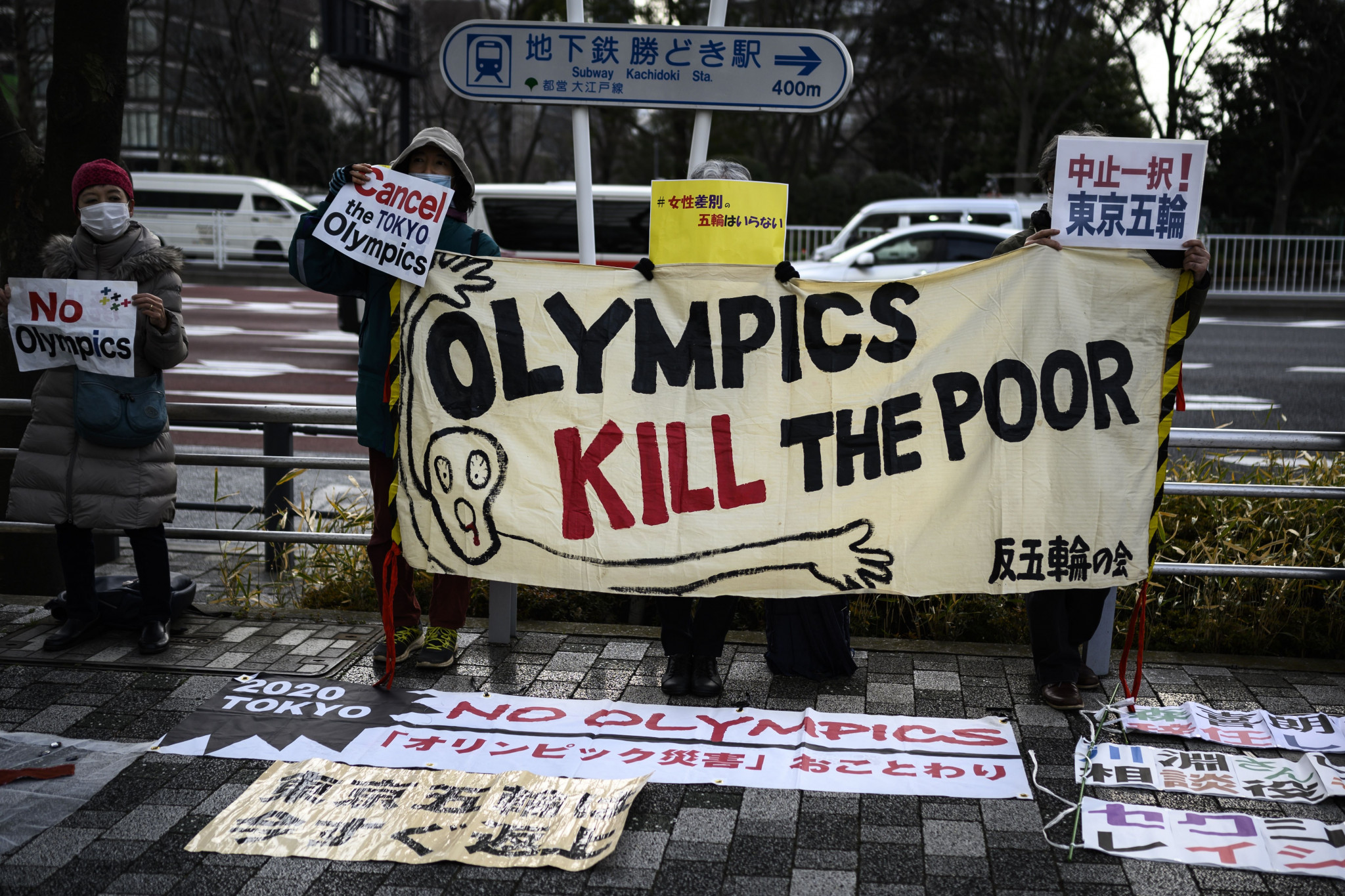 Recent opinion polls suggest the Japanese public are largely against the Tokyo 2020 Games taking place this year ©Getty Images