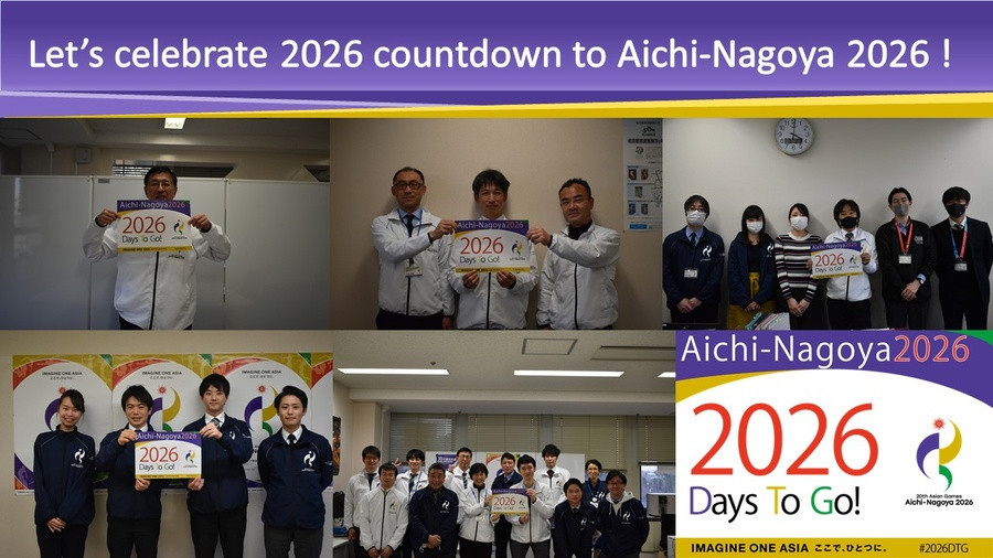Organisers celebrate 2,026 days until 2026 Asian Games in Aichi-Nagoya