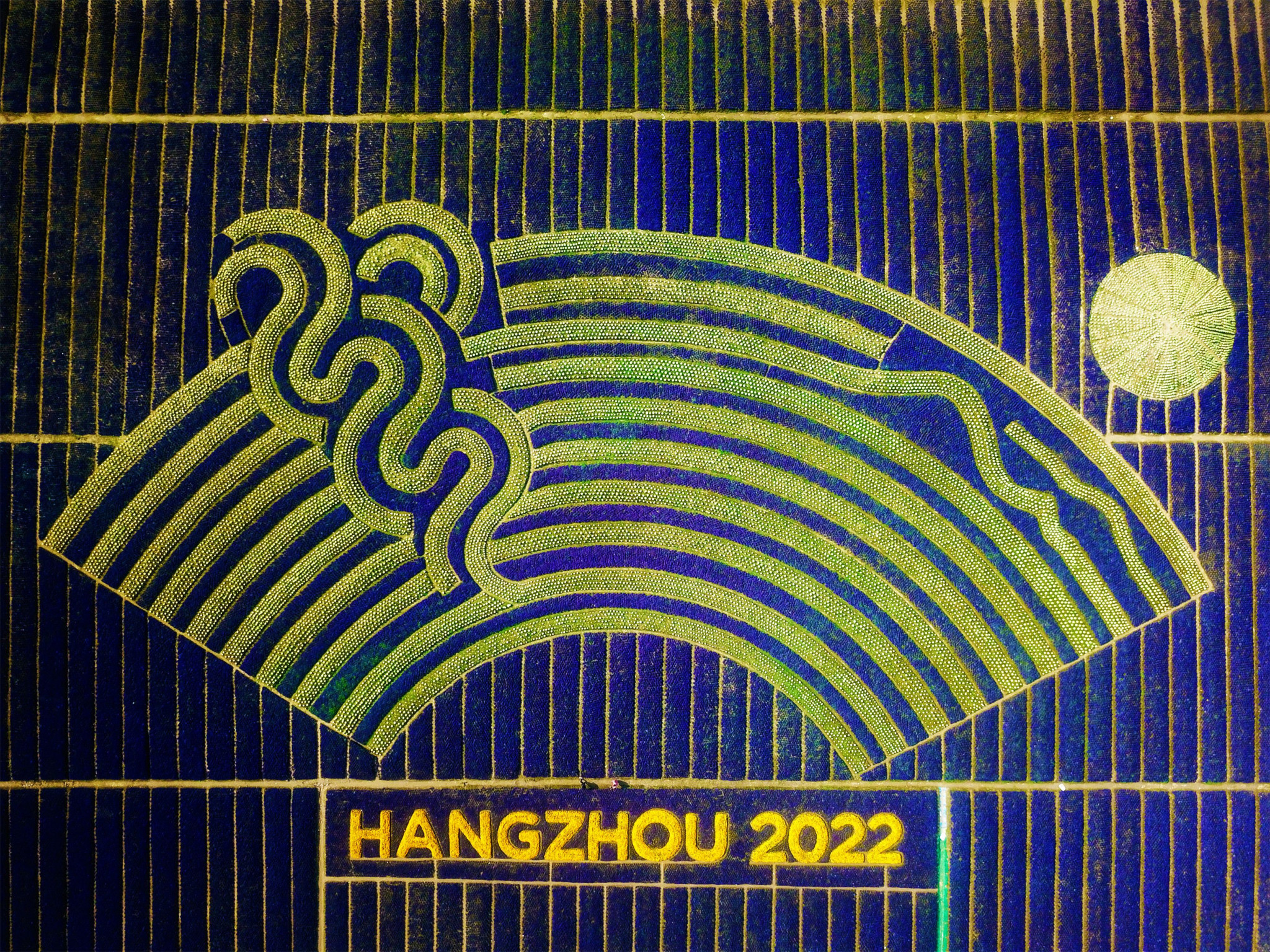 Hangzhou 2022 Opening and Closing Ceremony venue earns construction accolade