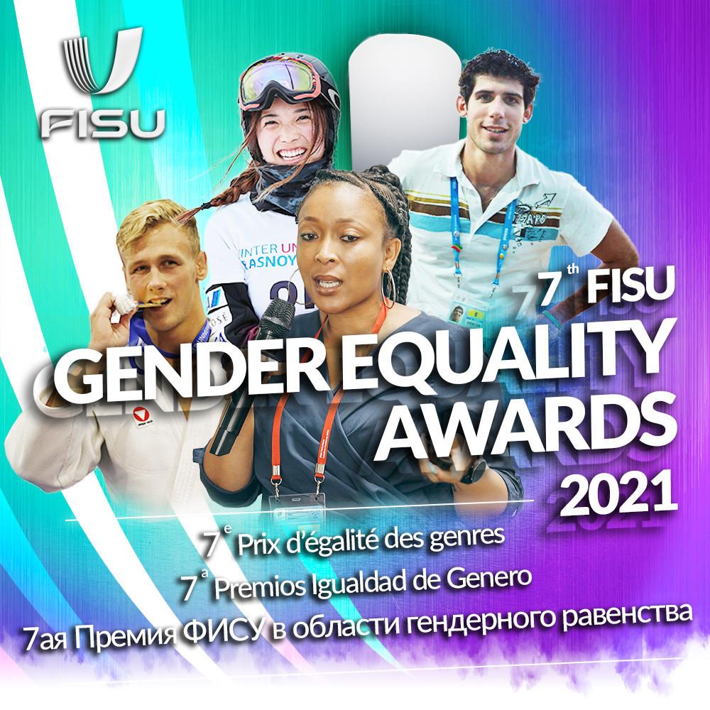 FISU opens nominations for 2021 Gender Equality Awards