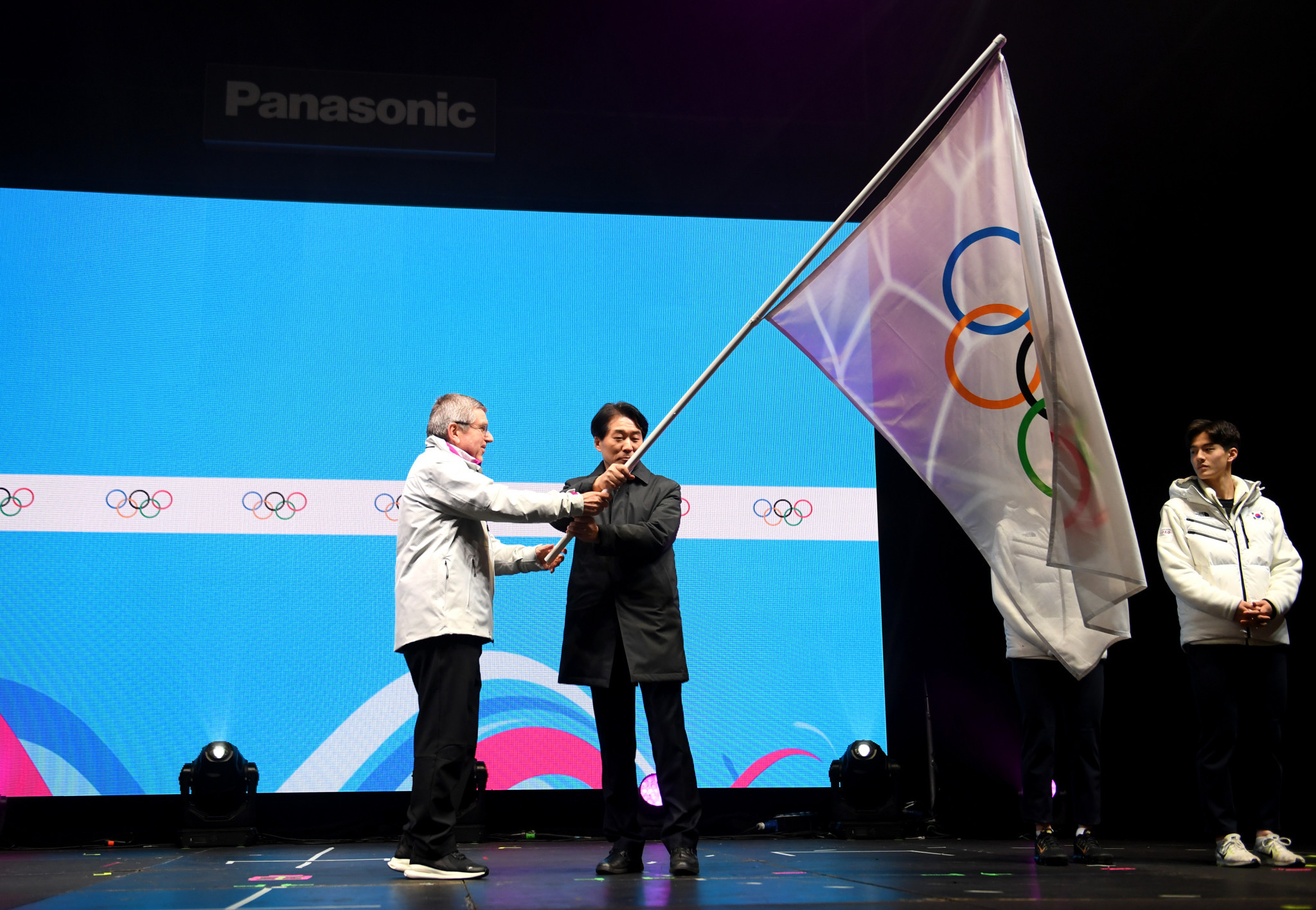 Gangwon is set to stage the next edition of the Youth Olympic Games in 2024 ©Getty Images