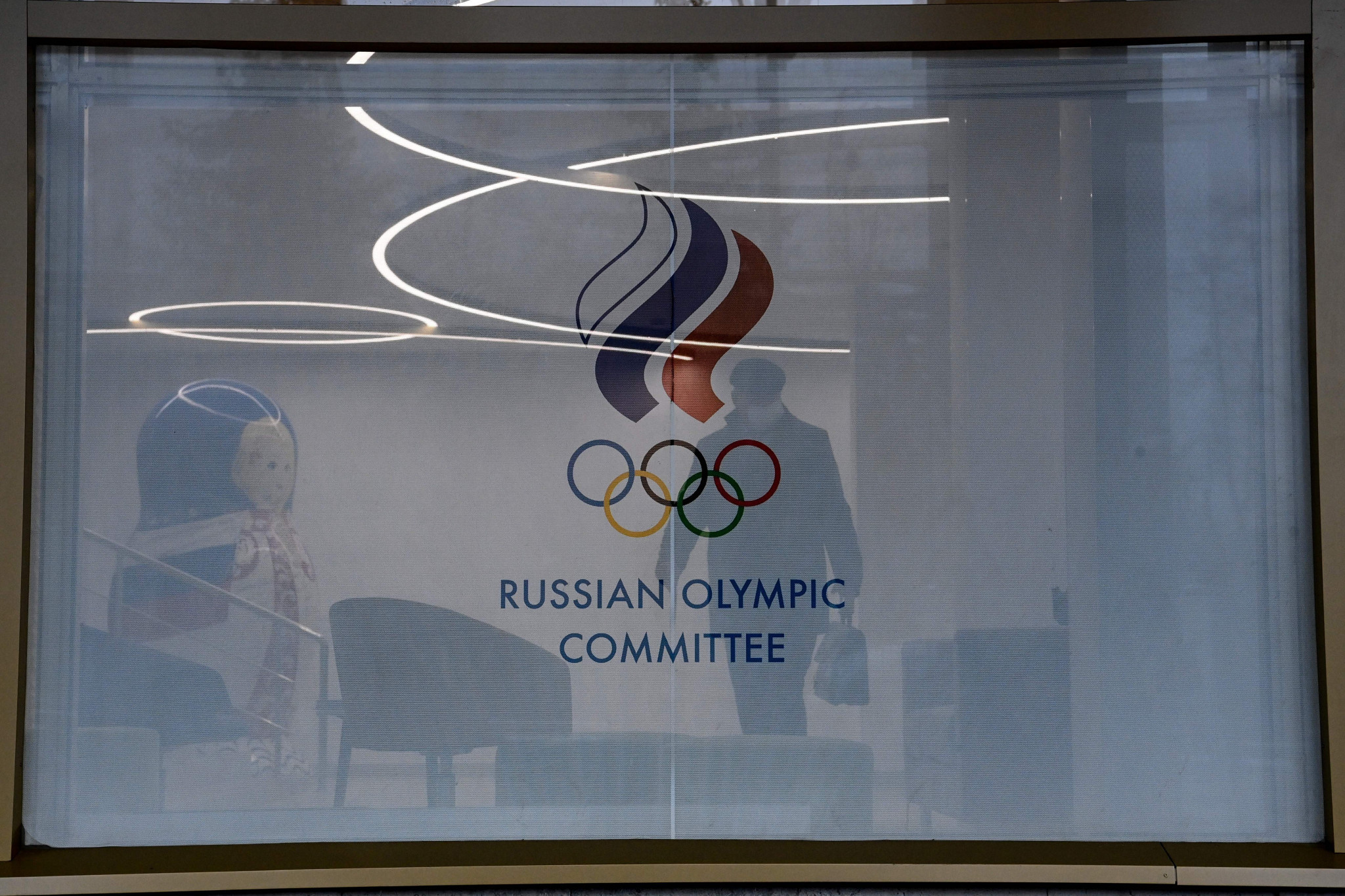 A Russian Olympic Committee flag will replace the Russian tricolour at IIHF World Championships, according to state media reports ©Getty Images