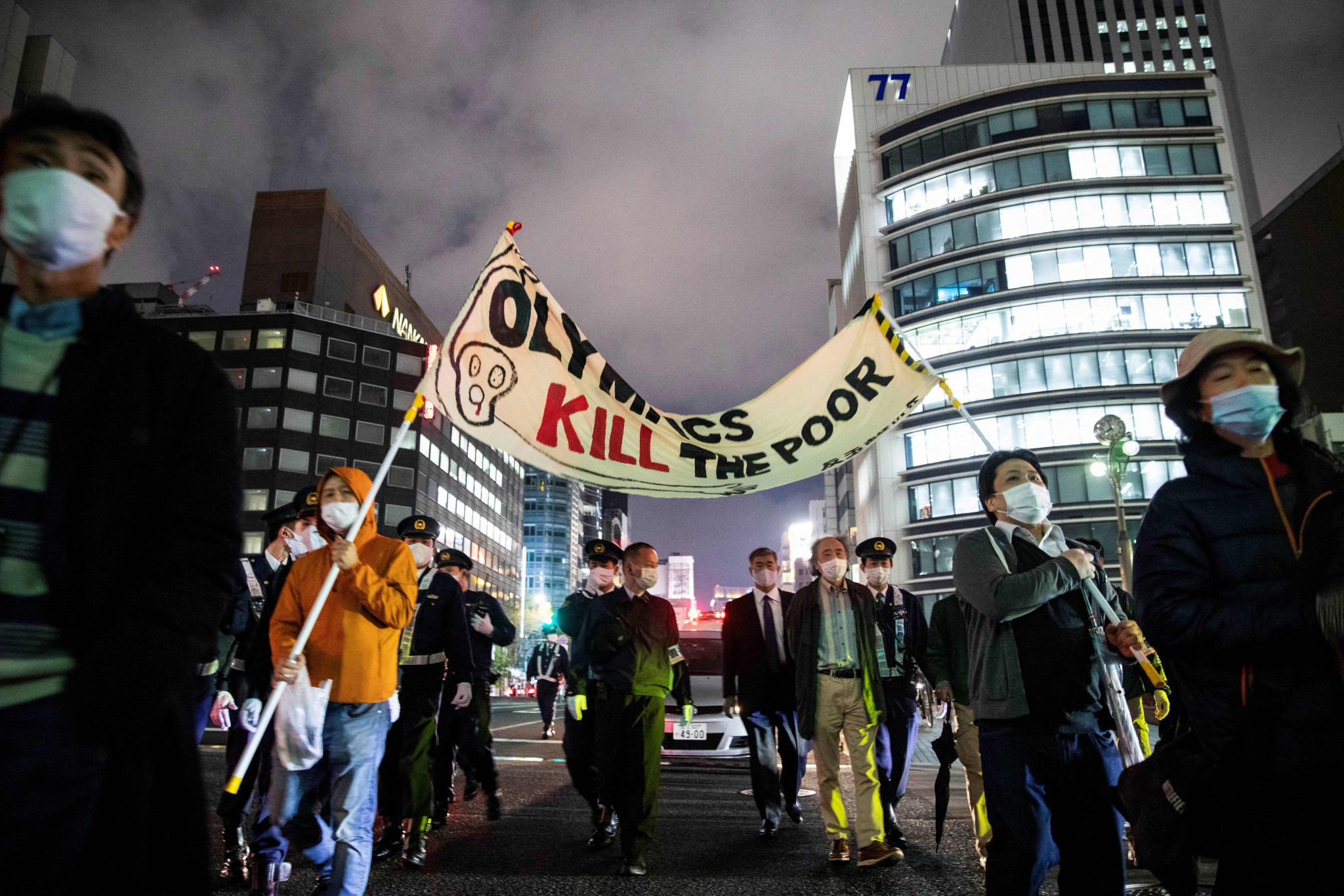 Recent opinion polls have found the majority of Japanese people are in favour of delaying the Olympics again because of the pandemic or cancelling them altogether ©Getty Images