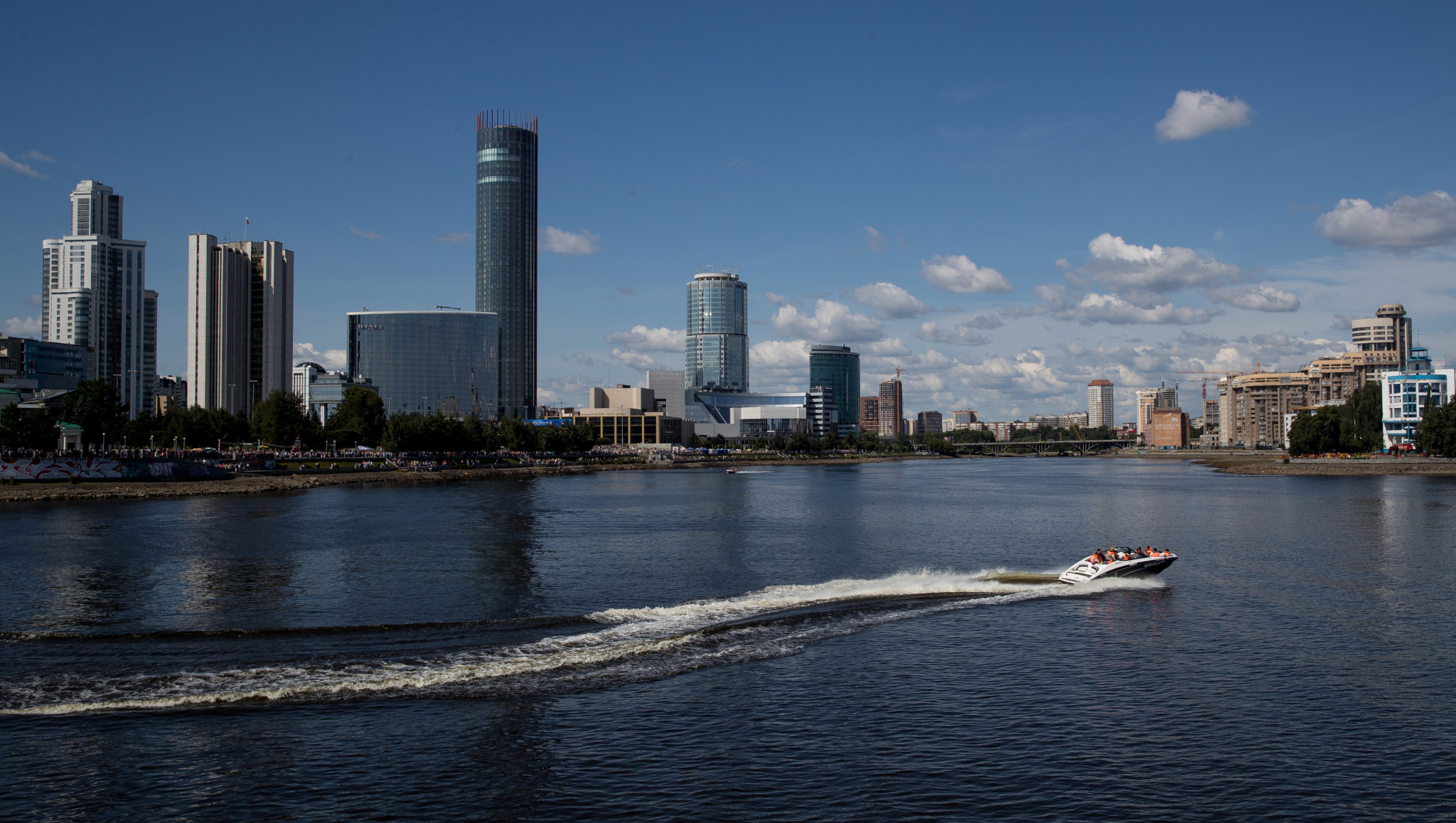Yekaterinburg is set to host the 2023 Summer World University Games ©Getty Images