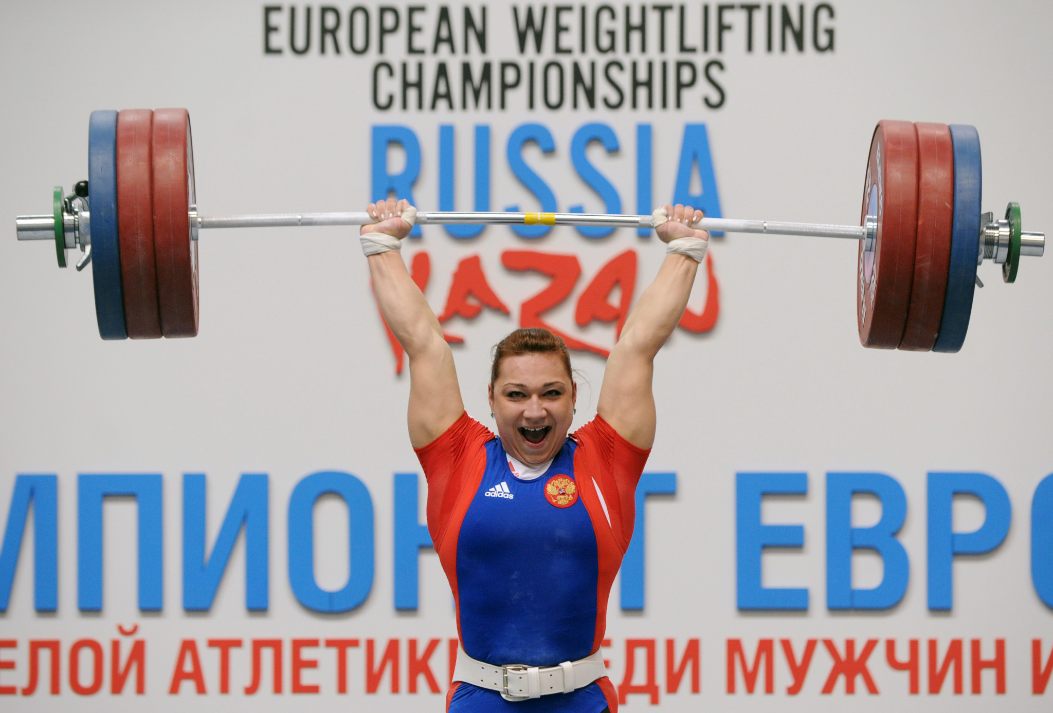 Nadezhda Evstiukhina was handed a two-year anti-doping ban, but two other Russia weightlifters received four-year sanctions ©Getty Images