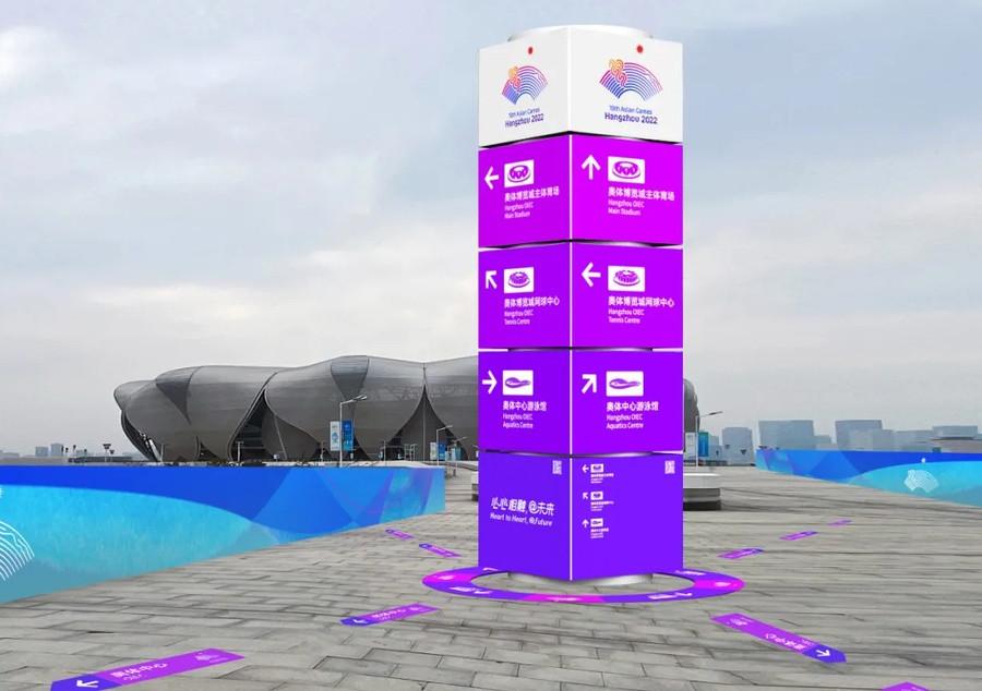 Striking purple signage for Hangzhou 2022 Asian Games revealed