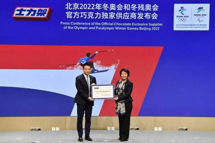 Snickers secured a deal to become the official chocolate supplier at the Beijing 2022 Winter Olympics in December 2019 ©Beijing 2022