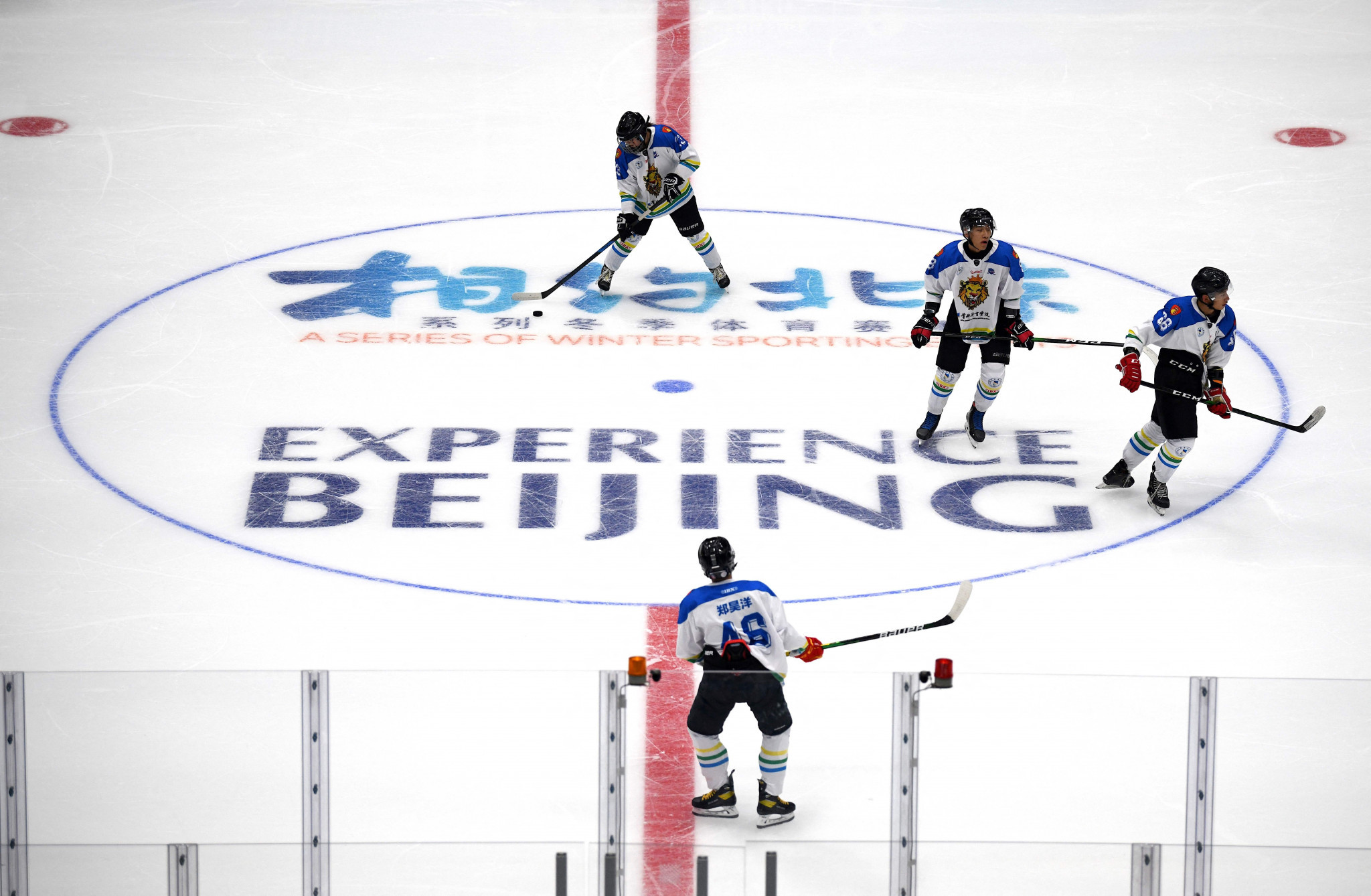 Beijing 2022 begins testing of venues for ice sports