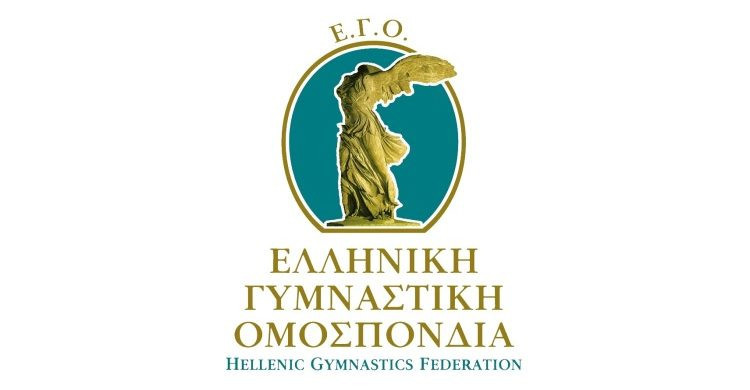 The Hellenic Gymnastics Federation says it will support investigations into abuse claims ©Hellenic Gymnastics Federation