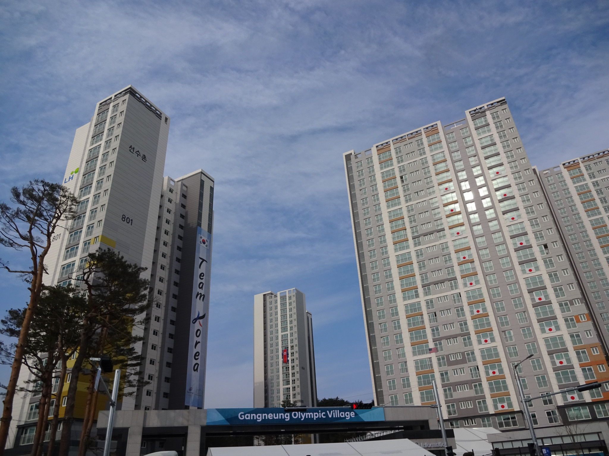 The two Koreas were housed close to one another in the Olympic Village at Pyeongchang 2018 ©Philip Barker