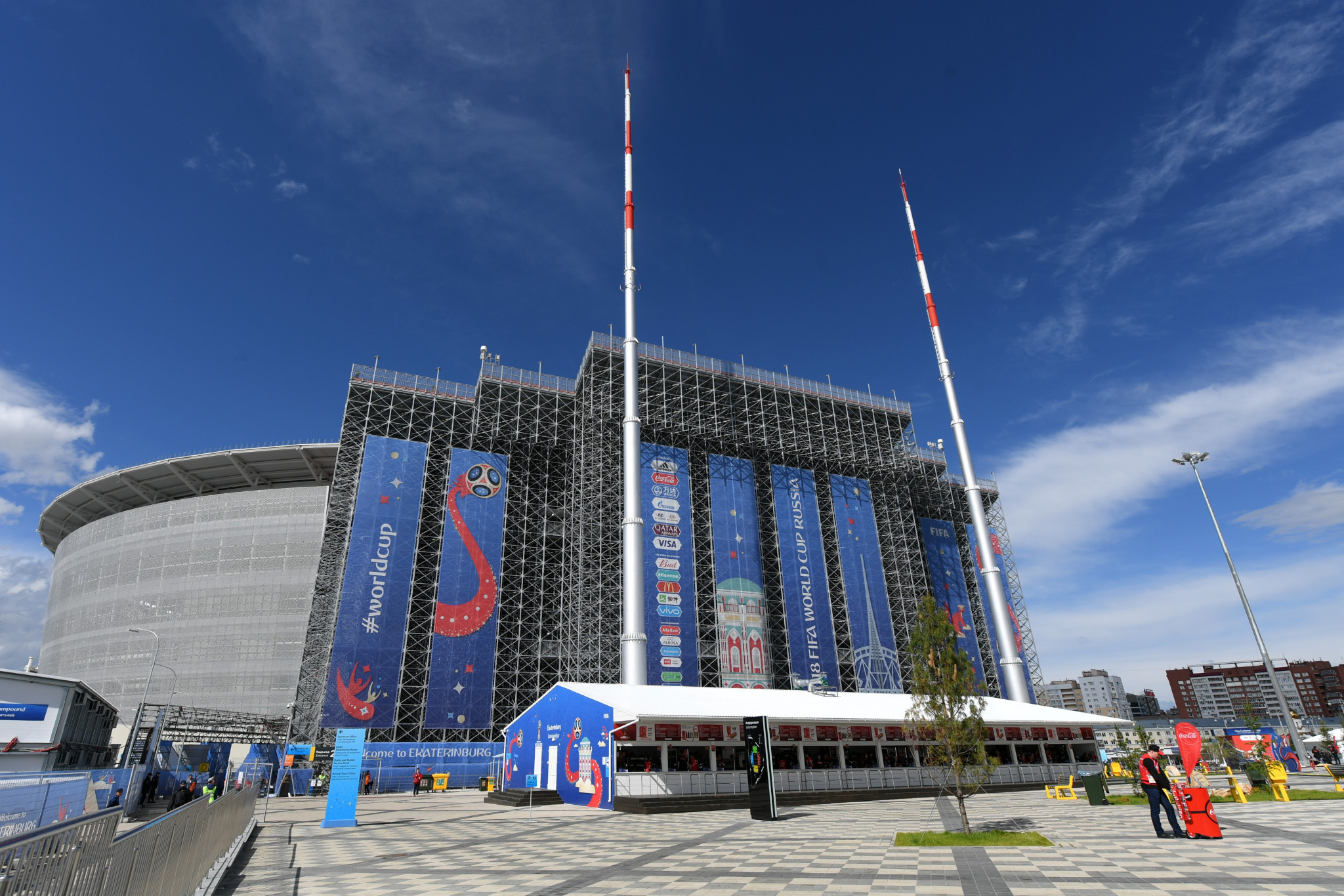 Yekaterinburg hosted FIFA World Cup matches in 2018 and is due to stage the 2023 Summer World University Games ©Getty Images