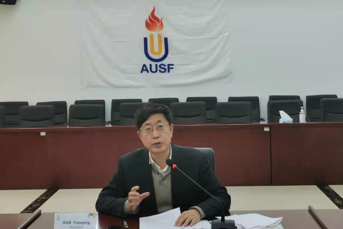 AUSF President Xue Yanqing delivered one of the speeches during the seminar ©AUSC