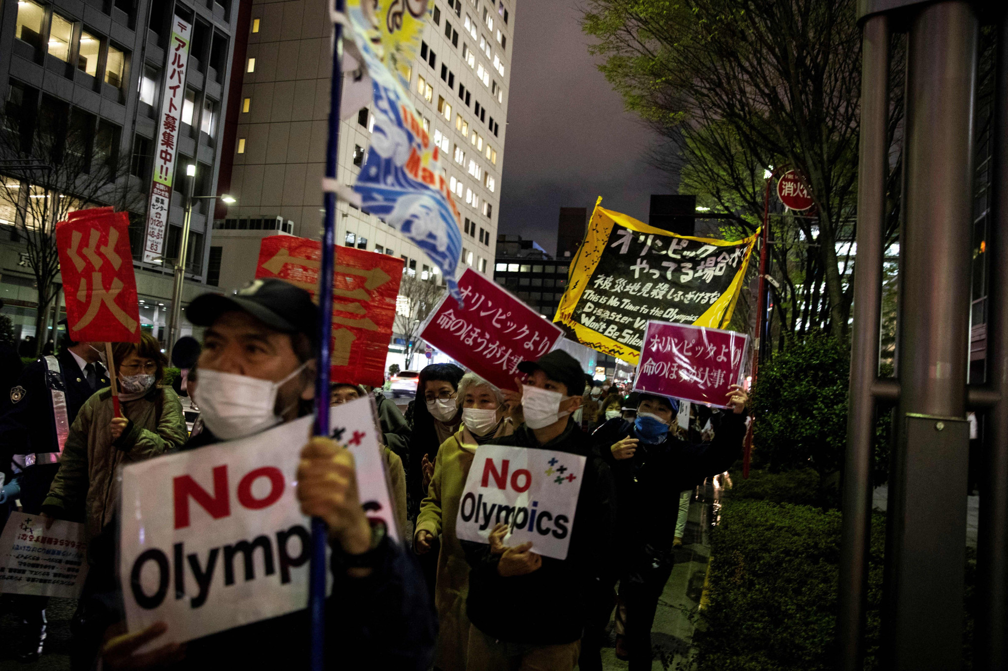 Japanese TV asked to investigate why sound muted on Torch Relay stream during protests